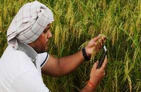 खीरी में प्रधानमंत्री किसान सम्मान निधि योजना का क्रियांवयन प्रारंभ
