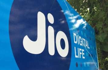 Reliance Jio ला रहा अपना नया स्मार्टफोन Jio Phone 3, देखें वीडियो