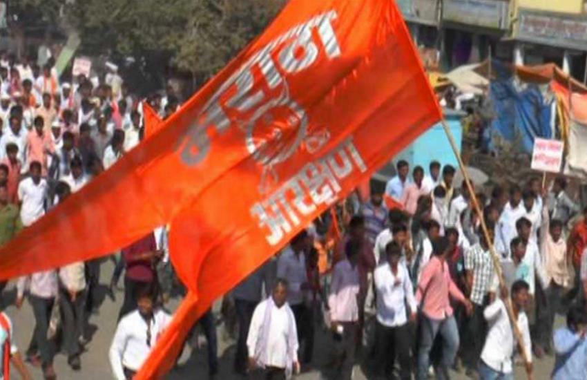 मराठा आरक्षण पर फडणवीस सरकार को झटका! 14 फरवरी को बॉम्बे हाईकोर्ट करेगा सुनवाई