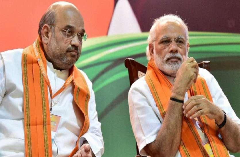 भाजपा की मैराथन बैठक जारी, 18 को जारी हो सकती है उम्मीदवारों की सूची