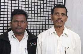 आदिवासियों का धर्मान्तरण करवाने वाले दो पादरी गिरफ्तार
