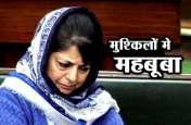 कश्मीर: महबूबा को झटका? सीनियर लीडर इरशाद ने छोड़ा पीडीपी का साथ