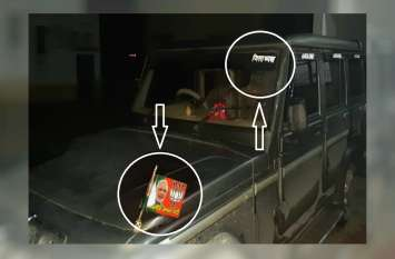 भाजपा का झंडा लगी बोलेरो में पकड़ी गयी अवैध शराब, गाड़ी पर लिखा है 'जिलाध्यक्ष'