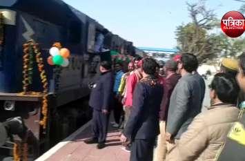 तीर्थ यात्रियों को लेकर रामेश्वरम के लिए  ट्रेन रवाना