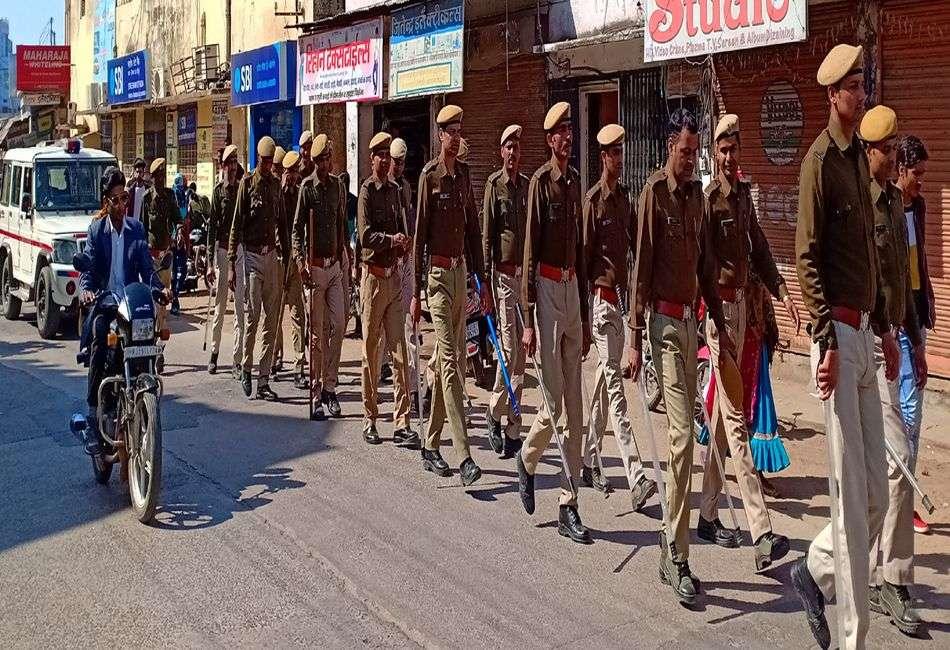 गुर्जर आरक्षण आंदोलन: दौसा जिले में धारा 144 लागू