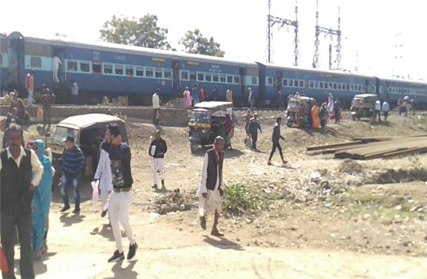 video: यहां रेलवे लाइन को ही बना लिया अस्थाई ऑटो स्टैंड, पढ़े खबर
