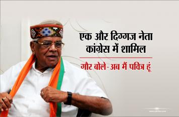 फिर कांग्रेस के दिग्गज नेता से मिले बाबूलाल गौर, कहा-'कुसमारिया ने भाजपा छोड़कर सही फैसला लिया'