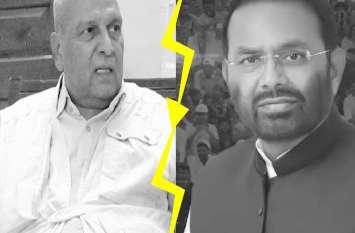 फिर चढ़ा सियासी पारा...कांग्रेस विधायक भरत सिंह बोले, ' कास्ट, क्रिमिनल और कैश से लड़कर जीता चुनाव