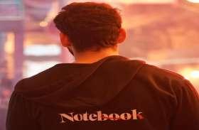 'नोटबुक' के खुलेंगे पन्ने तो शुरू होगा इनके एक्टिंग कॅरियर का अध्याय