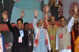 नागरिकता विधेयक से असम, पूर्वोत्तर को नुकसान नहीं : मोदी
