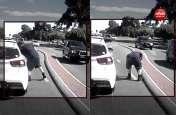 Video: सड़क पर जली हुई सिगरेट फेंक रही थी कार में बैठी लड़की, फिर जो हुआ नहीं होगा यकीन