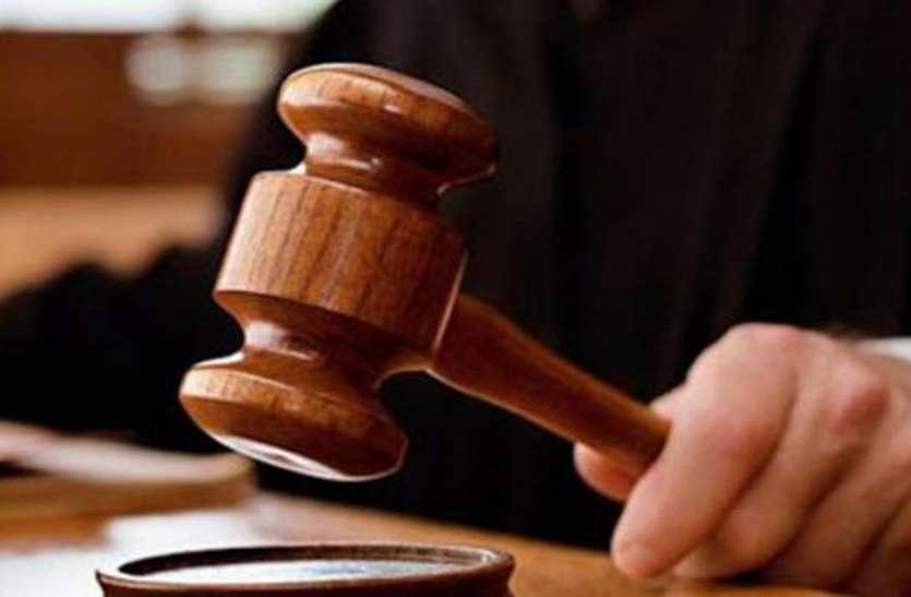 दिनदहाड़े गोली मारने वाले आरोपी को आजीवन कारावास की सजा