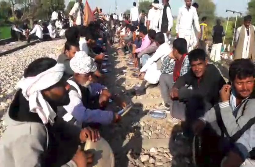 Gurjar Aandolan : राजस्थान में यहां लागू हुई धारा 144, कलेक्टर ने दिए आदेश