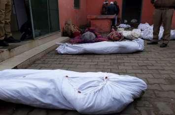 सहारनपुर: जहरीली शराब से अब तक 52 की मौत, पोस्टमार्टम हाउस में लगा शवों का ढेर