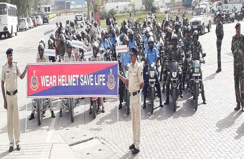 हेलमेट पहनो,सुरक्षित रहो का संदेश लेकर निकाली बाइक रैली