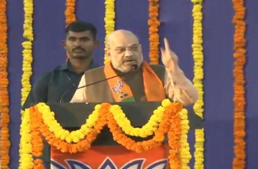 गोवा: कार्यकर्ता सम्मेलन में विरोधियों पर गरजे अमित शाह, कहा- महागठबंधन जीता तो हर दिन एक नया PM बनेगा