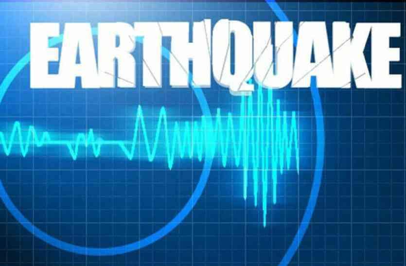 फिलीपींस में भूकंप के तेज झटके, मिंडानाओ द्वीप था केंद्र