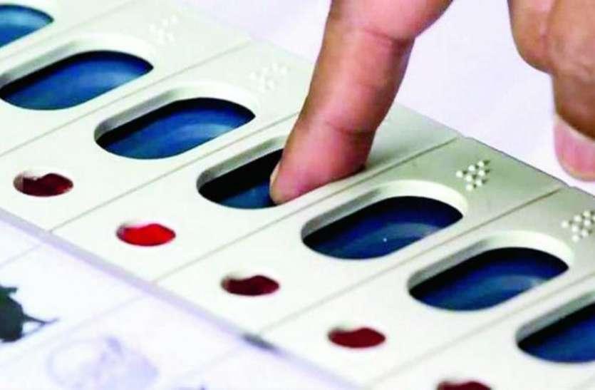 प्रदेश में पंचायतों के चुनाव दो चरणों में कराने आयोग ने सरकार के पास भेजा प्रस्ताव