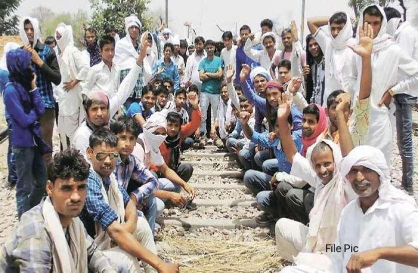 पटरी पर गुर्जर समाज', रेलवे ने किया परिवर्तित मार्गो से ट्रेनों का संचालन, कई ट्रेनें रद्द