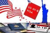ग्रीन कार्ड लिमिट खत्म कर सकता है अमरीका, भारत को होगा बड़ा फायदा