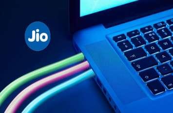 बहुत जल्द लॉन्च होगी Jio GigaFiber सर्विस, यूजर्स को तीन महीने तक मिलेगा प्रीव्यू ऑफर का फायदा