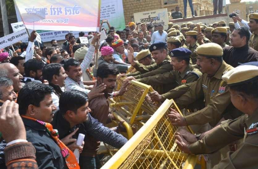 सांसद- विधायक सहित 251 ने दी गिरफ्तारी, बसों में भरकर ले गई पुलिस
