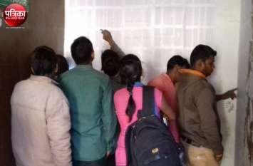 राजस्थान में रोजगार के लिए इस कदर भटकते हैं बेरोजगार, साक्षात्कार के 6 महीनों बाद भी नहीं मिलता है लोन
