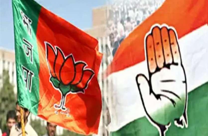 Loksabha चुनाव में एक बार फिर बेरोजगारी बनेगा बड़ा मुद्दा, देखें वीडियो