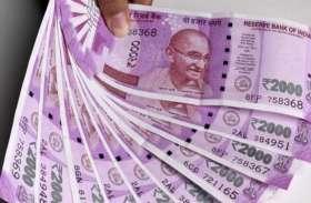 सिर्फ 4 दिन में विदेशी निवेशकों ने भारत से निकाले 3100 करोड़ रुपए