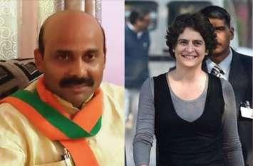 BJP सांसद ने प्रियंका गांधी पर कर दी ऐसी टिप्पणी, कहा दिल्ली में वो जींस और टॉप पहनती हैं
