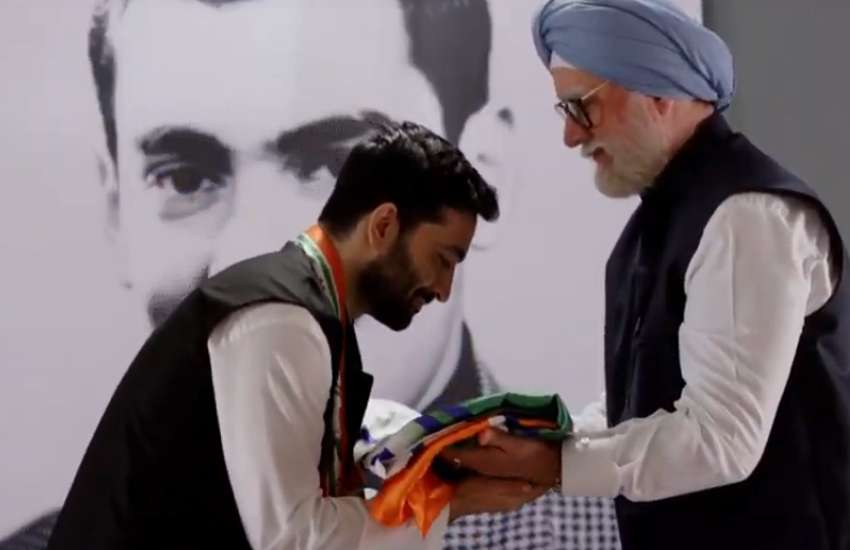मोदी से पहले राहुल गांधी की बायोपिक RaGa का ट्रेलर आया सामने, नजर आया राजनैतिक घमासान