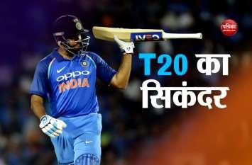 न्यूजीलैंड के खिलाफ दूसरे T20 मैच के दौरान रोहित शर्मा ने बनाए इतने सारे रिकॉर्ड