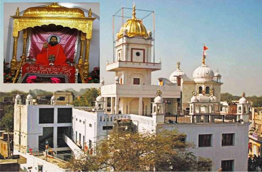 सुप्रीम कोर्ट ने दिया रविदास मंदिर के पक्ष में फैसला, भाजपा ने जताई खुशी