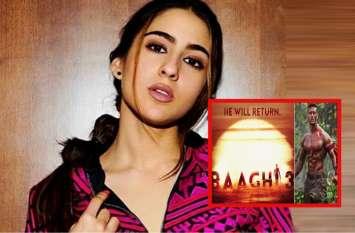 'बागी 3' से सारा अली खान हुईं आउट, अब इन दो एक्ट्रेसेस के बीच छिड़ी है जंग...