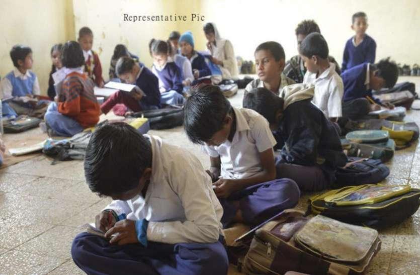 अंग्रेजी और तकनीक से बदल रही सरकारी स्कूलों की तस्वीर