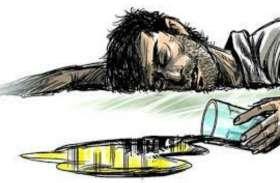 जहरीली शराब कांडः जानिए एेसा क्या मिला था इस शराब में जिसे पीते ही मरने लगे थे लाेग