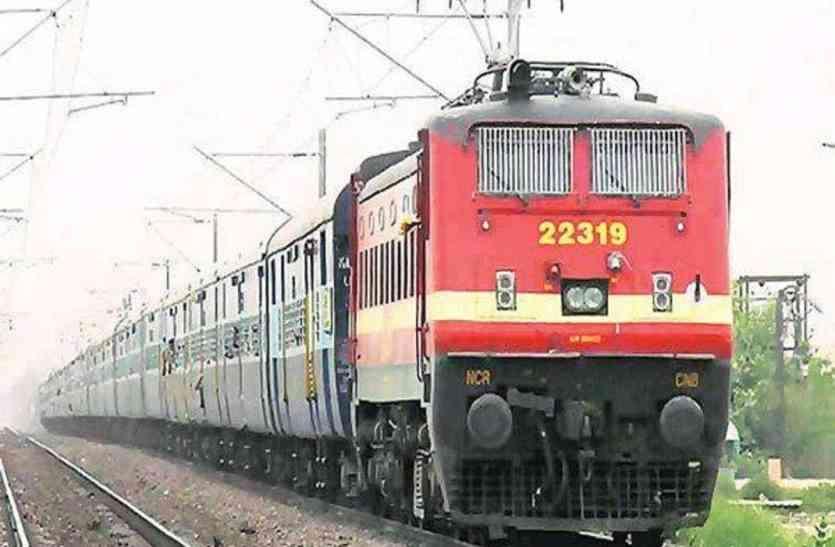 गुर्जर आंदोलन के चलते कई ट्रेनें प्रभावित