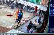 BJP युवा मोर्चा जिलाध्यक्ष का साथियों संग मिलकर मारपीट करने का वीडियो वायरल