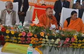 प्रत्याशी के बिना ही भाजपा ने शुरू किया चुनाव प्रचार, सीएम के साथ ये दिग्गज रहेंगे विजय संकल्प रैली में