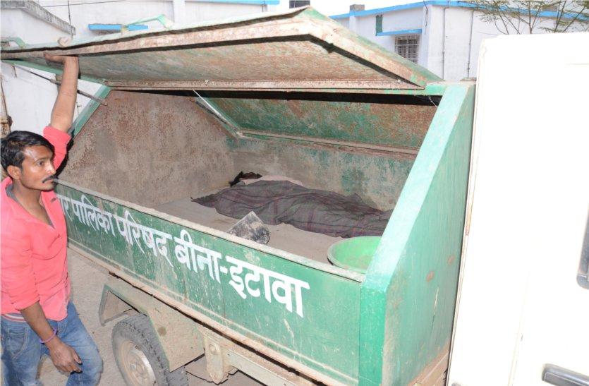 video: यहां फिर हुई मानवता शर्मसार कचरा वाहन में ले गए शव, पढ़े खबर
