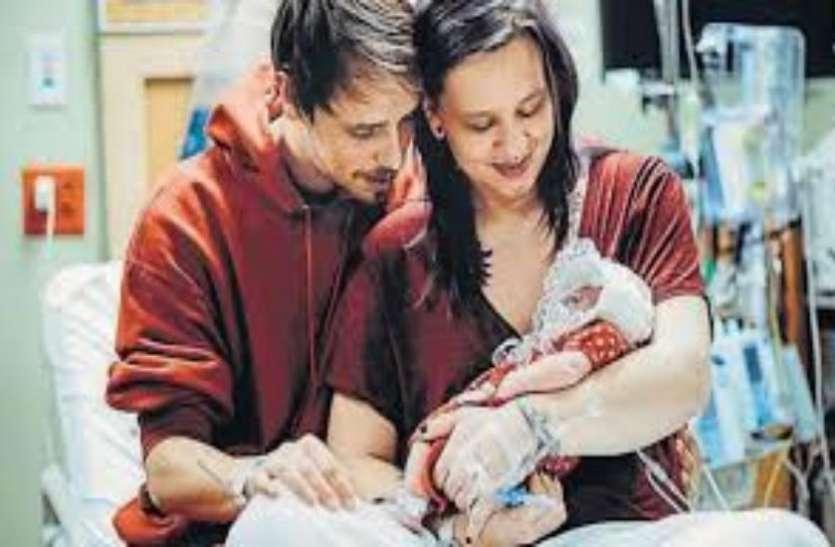 मिसाल: अंगदान करने के लिए बच्ची को दिया जन्म, सिर्फ एक हफ्ते जीवित रही बच्ची
