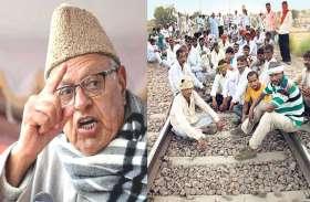 'तेज़ तर्रार' फारूख अब्दुल्ला ने राजस्थान में गुर्जर आरक्षण पर बोल डाली ये बड़ी बात