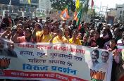 कानून व्यवस्था के खिलाफ भाजपा ने निकाली रैली,  BJP नेताओं और पुलिस में झड़प