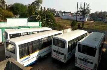 डीटीओ का आदेश भी बेअसर, पांच सिटी बसों के पहिए अब भी थमे, लोगों को नहीं मिल रहा सस्ता सफर