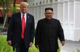 Video: बैठक से पहले किम जोंग ट्रंप ने की तारीफ, कहा- उत्तर कोरिया बनेगा 'अर्थव्यवस्था का पावर हाउस'