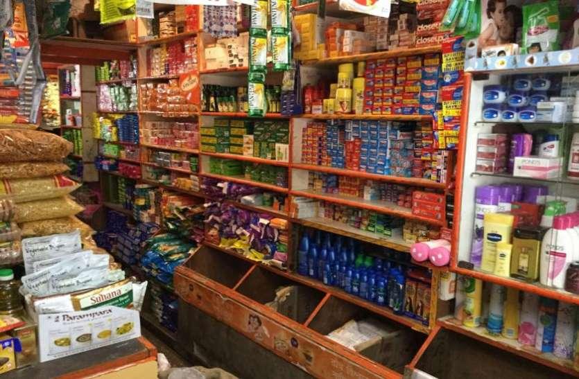 दुकानदार न होने के बावजूद भी दुकान में हो रही है सामानों की बिक्री, पैसे को लेकर भी नहीं होती है कोई गड़बड़ी