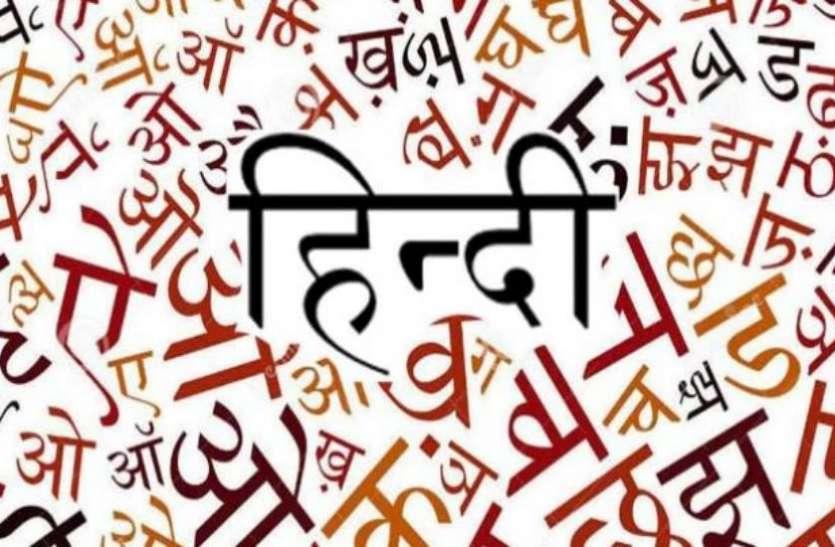 अबू धाबी: अदालत की तीसरी आधिकारिक भाषा बनी हिंदी