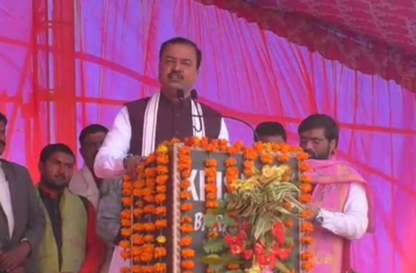 केशव मौर्य ने भाजपा के कार्यकर्ताओं के लिए किया बड़ा ऐलान, दौड़ी खुशी की लहर