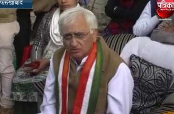 सलमान खुर्शीद बोले- प्रियंका के आने और मजबूत हुई कांग्रेस, 2019 में सत्ता में आएगा महागठबंधन