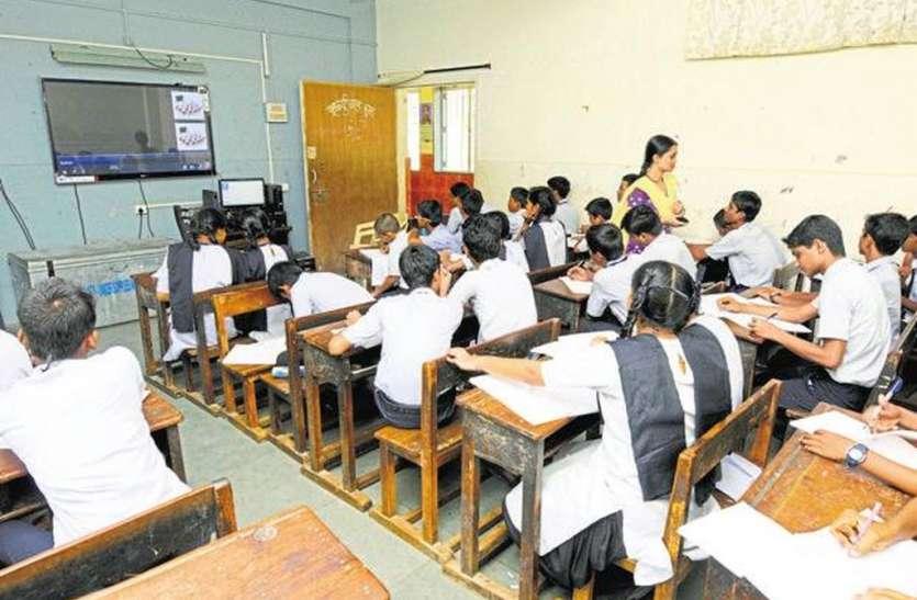 BIG NEWS# शिक्षा विभाग में इस आदेश से कई शिक्षकों की कमी हुई दूर